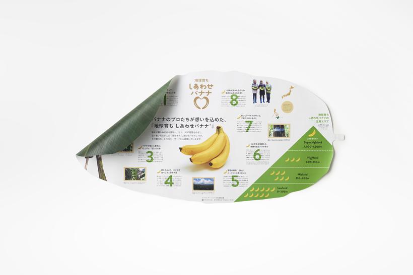 Shiawase Banana -packaging di Nendo